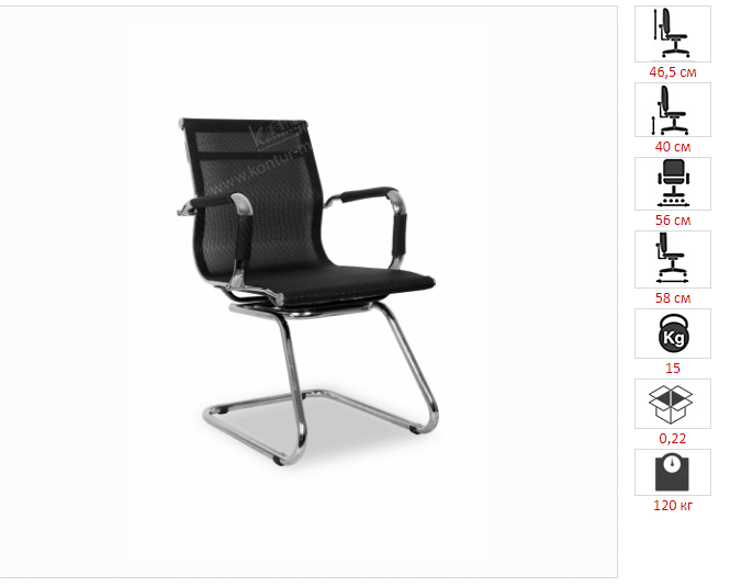 Кресло College CLG-619 MXH-C Black