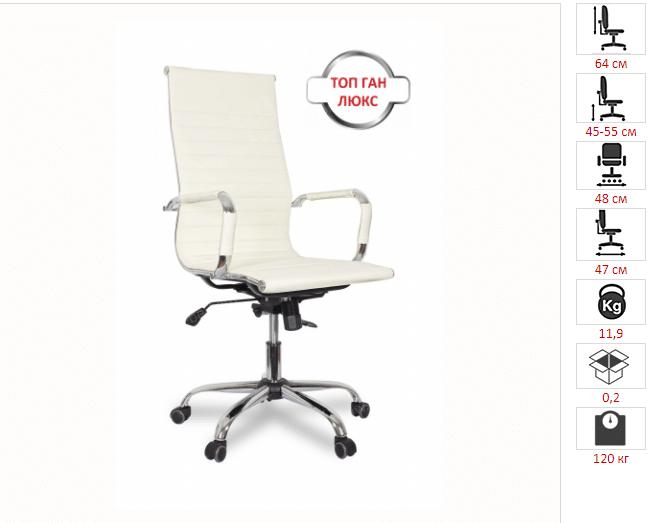 Кресло College CLG-620 LXH-A Beige